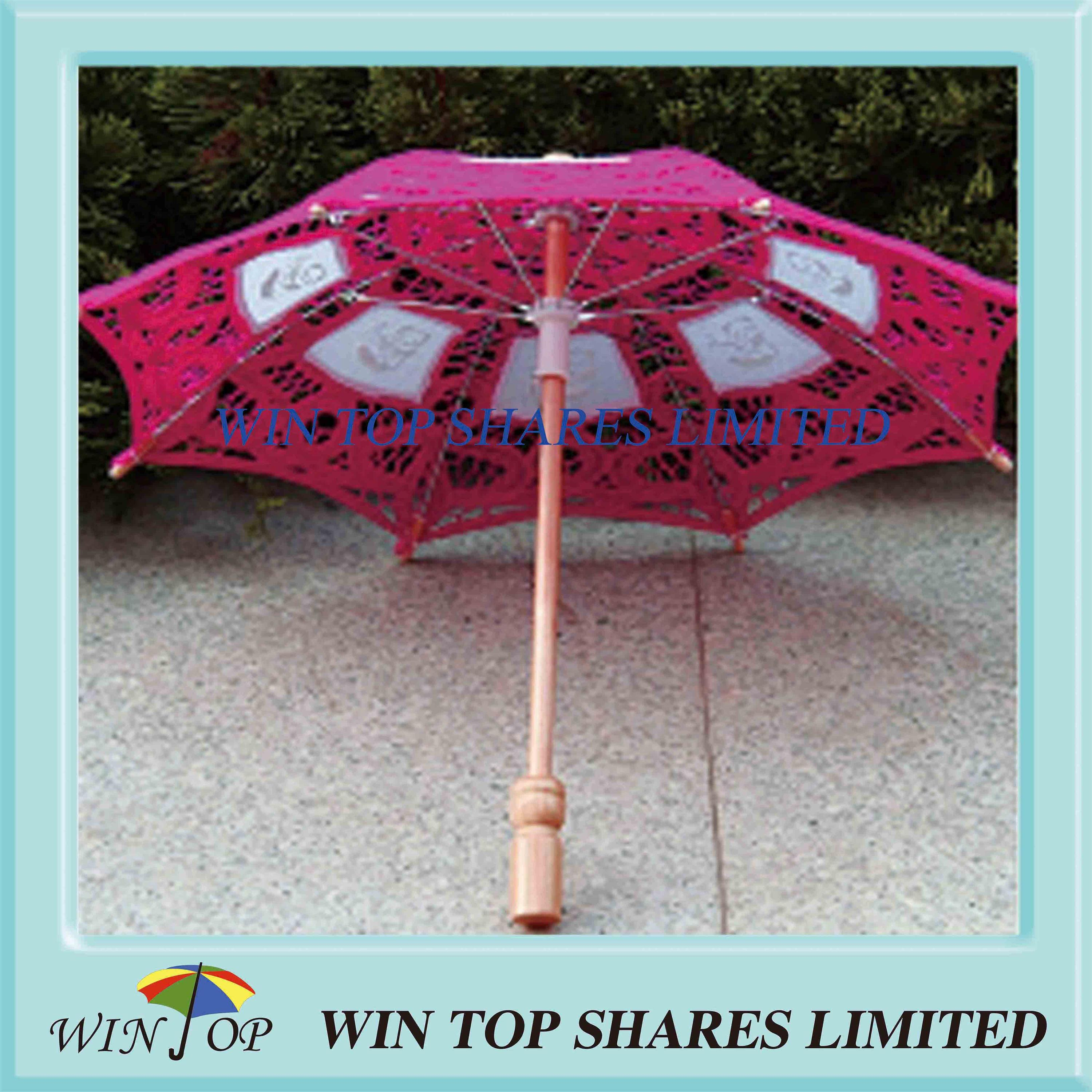19cm China embroidery cotton parasol