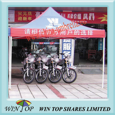 Promotional carbon steel tent