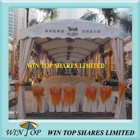 marquee party tent